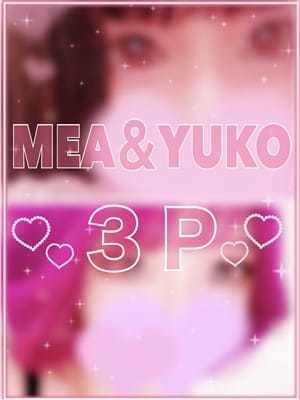 ★3P★めあ&ゆうこ