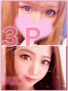 3P★きさき&キララ★