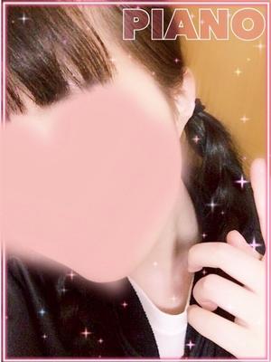 ピアノ#地元っコ★業界未経験★