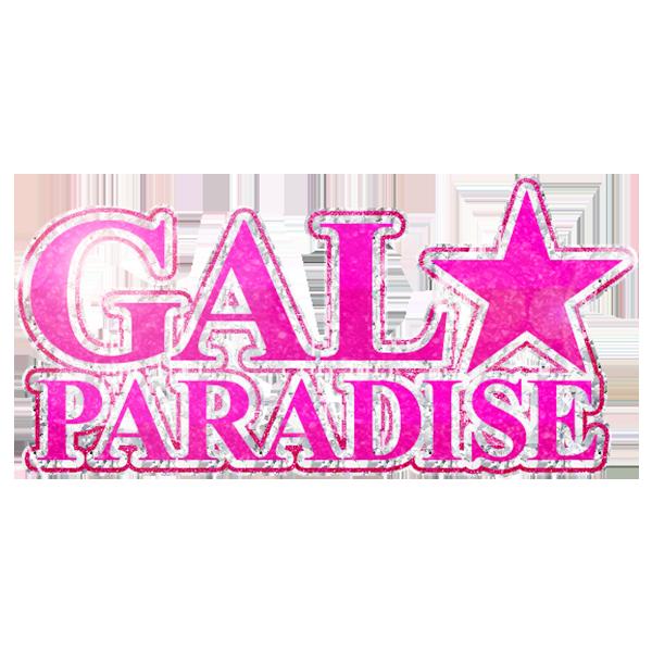 彦根 デリヘル『GAL PARADISE 彦根店』|なつみプロフィール